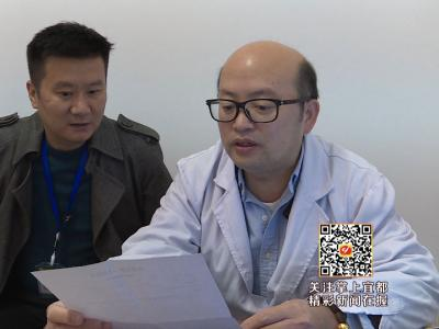 V视|市中医医院邀请省城专家来院开展义诊活动