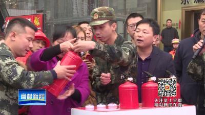 "V视|市消防大队举办""119""消防宣传月启动仪式暨逃生疏散演练"