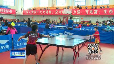 """V视 2018年湖北省""""协会杯""""青少年乒乓球比赛(宜都站)在我市举办"""