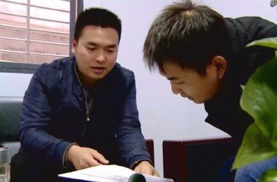 创客行   曹志勇:事业回迁助家乡电商发展