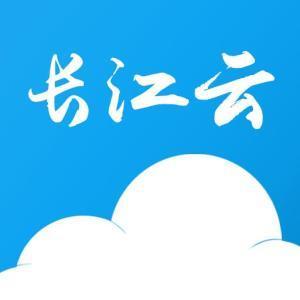 【长江云】宜昌市台办慰问宜都台商