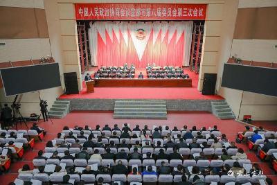市政协八届三次会议开幕