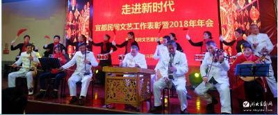"""【三峡宜昌网】红花套镇丨民间艺人""""说唱蹦跳""""迎新年(图)"""