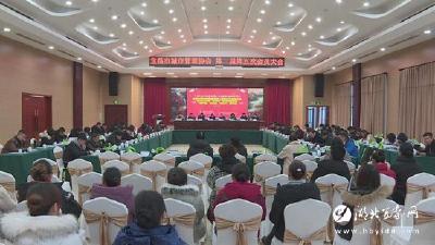 我市城市管理经验在宜昌市城市管理协会会员大会上推介