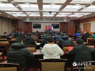 """宜昌市召开工业经济""""开门红""""视频会"""