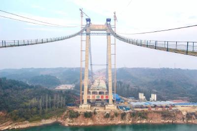 """白洋长江大桥""""天梯""""通了!预计2020年建成通车"""