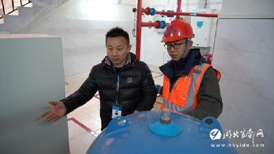 市供水总公司加强隐患排查维修 确保市民用上放心水
