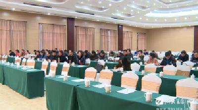 政协宜都市八届三次会议中共党员委员会议召开