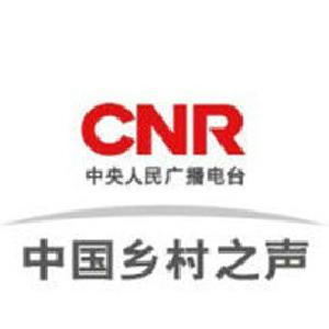 """30分钟!中央人民广播电台为宜都""""发声"""""""