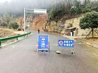 【紧急通知】冰雪天气,这些道路请缓速慢行!