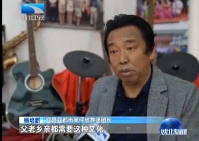 湖北卫视丨杨培新:扎根乡土25年 传唱乡村文化好声音