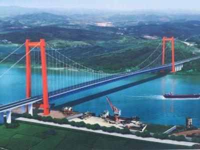 白洋长江公路大桥首根主缆索股架设顺利完成