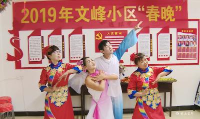 胜利社区:欢聚一堂迎新春