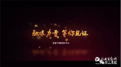 【三峡宜昌网】宜昌市首个县级融媒体中心挂牌