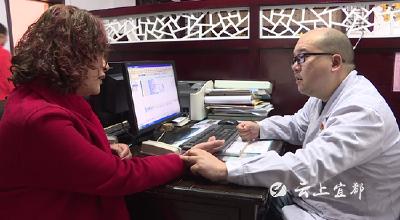 【诚信宜都】市中医医院:开设夜间门诊 方便病人就诊