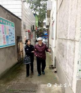 """八旬老人取钱遇阻 派出所开辟""""绿色通道"""""""