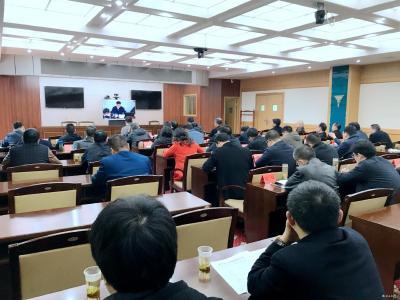 宜昌市安全生产视频会议召开