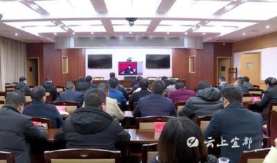 我市组织收听收看宜昌市工业经济运行视频调度会