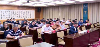 宜昌市召开安全生产视频调度会议