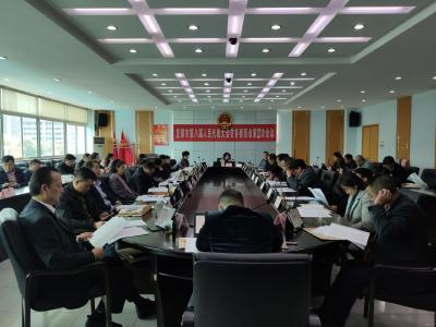 市八届人大常委会召开第22次会议