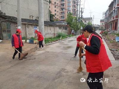 【新时代文明实践在宜都】红花套:开展大扫除 劳动庆五一