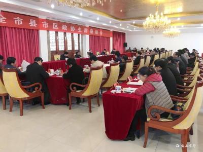 宜昌市县市区政协主席座谈会在宜都召开