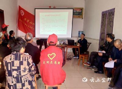 将军山村:党建+农业技术培训 助力产业发展