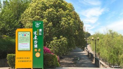 """【创卫在行动】打造""""15分钟健身圈"""" 我市建成健康步道4570米"""