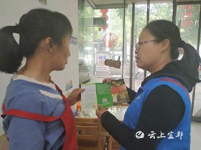 八字桥社区:多举措开展预防毒蘑菇中毒宣传工作
