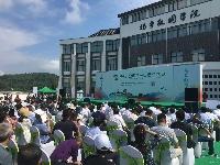绿色生活 美丽宜都   绿色生活日启动仪式(组图)
