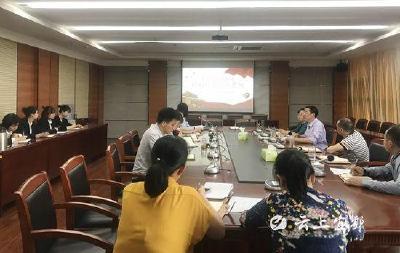政务服务和大数据管理局组织学习新修订《中华人民共和国政府信息公开条例》