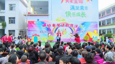 市幼儿园举办童话剧展演