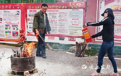 """陆城街办:开展消防集训 筑牢安全""""防护墙"""""""