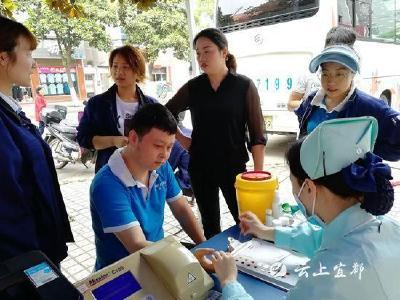 红花套镇116人无偿献血3.9万毫升