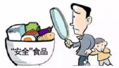 """五眼泉镇:给食品安全上 """"保险"""""""