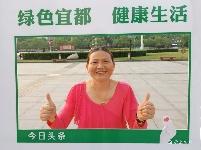 """绿色宜都 健康生活丨全民""""绿跑""""打卡上头条之三十二"""
