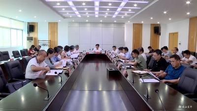 【快讯】罗联峰主持召开市委全面深化改革委员会2019年第一次会议