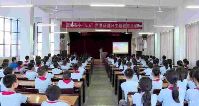 环保教育进校园
