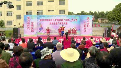 """聂家河镇举办新时代文明实践""""夏韵艺术节"""""""