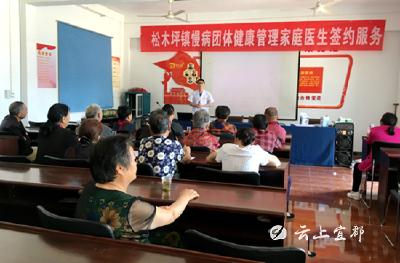 观音桥村:志愿团队送来健康服务