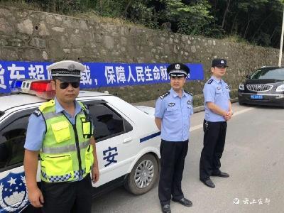 市公安局开启夏季交通安全大整治活动