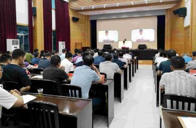 我市组织收听收看宜昌市安委会第二次全体扩大视频会议