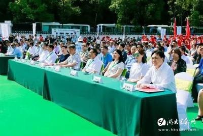 """【光明网】全国首个""""绿色生活日""""启动 王艺嘉受邀出席"""