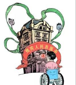 我市残疾人托养服务实施办法出台