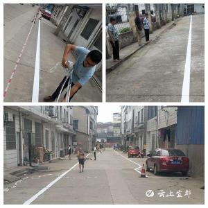 """龙王台村:南阳街终于""""脱脏摘帽""""啦!"""