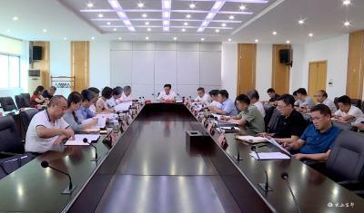 市委全面深化改革委员会2019年第一次会议召开