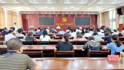 市卫健系统举行庆祝建党98周年纪念大会
