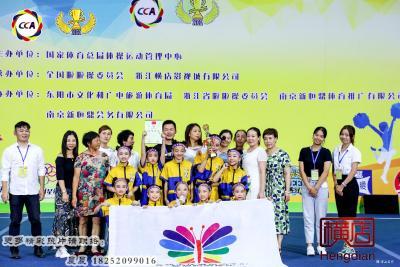 我市梦想啦啦操代表队夺得全国总决赛两项冠军