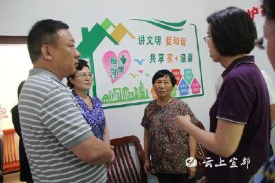 东风社区:凝聚乡贤向善合力 融入自治共建和谐
