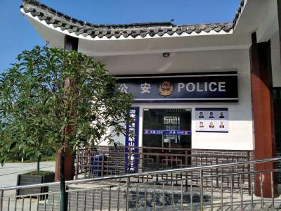 梁山村成立我市首个村级中心警务站